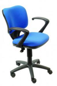 Кресло офисное Бюрократ CH-540AXSN низкая спинка